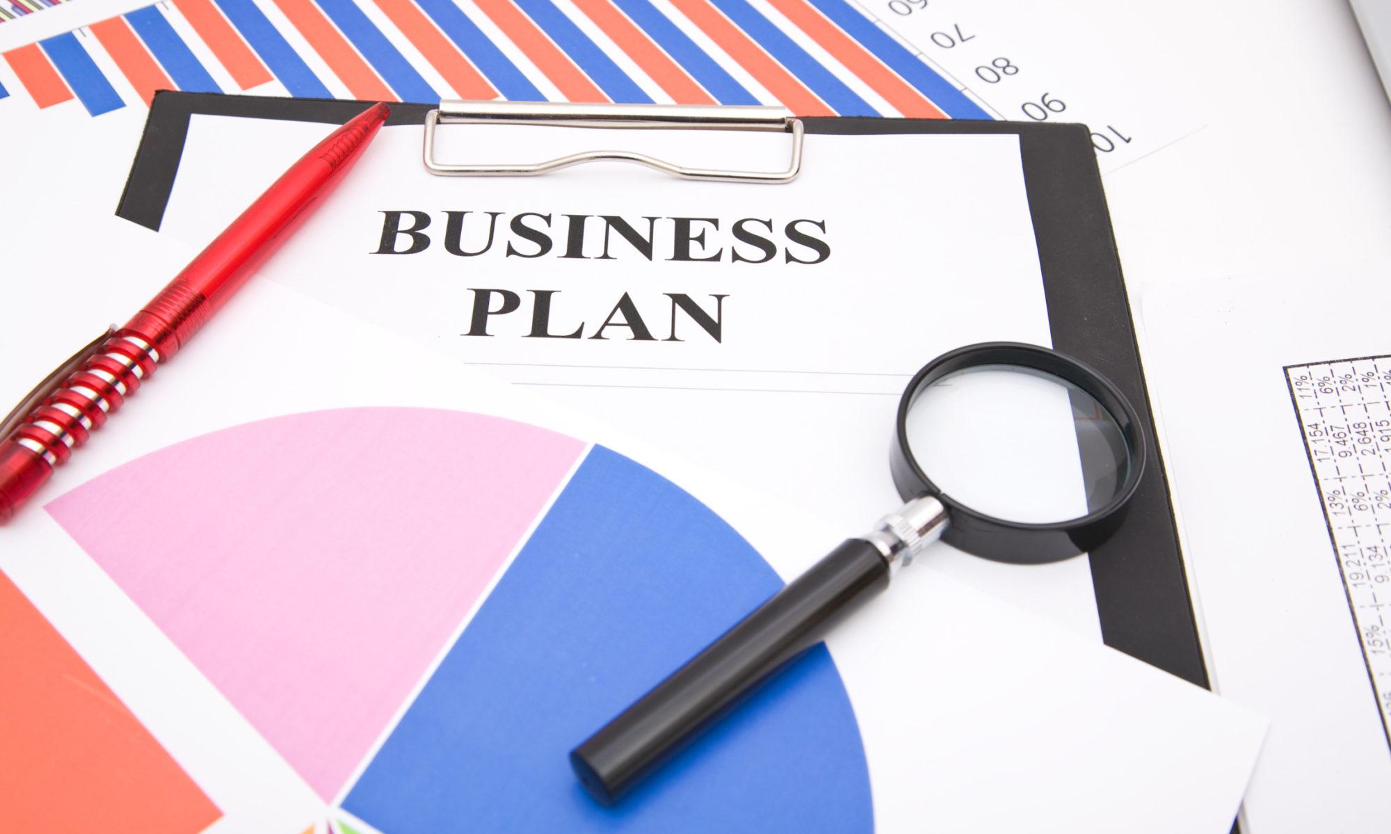 Разработка на Бизнес планове
